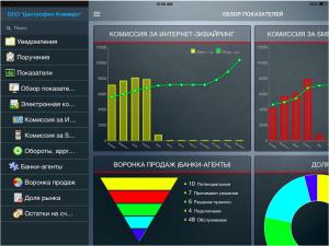 Снимок экрана 2014-11-11 в 1.25.07